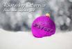 digitally carve your logo or text on a Christmas ball