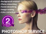 give you best Photoshop service