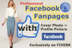 create a Productive, Creative Facebook Fan page