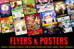 design Flyers and Posters for Parties, Advertisements, Events