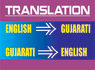 do translation from English to Gujarati or Gujarati to English