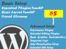 get your Wordpress blog up and running while looking cool