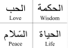 ,i will proofread and edit any Arabic text