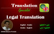translate Legal Text from English to Arabic or vice versa