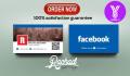 create a Facebook business card