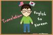 translate 250 words English to Korean translation