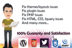 fix wordpress website PHP errors or issues