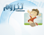 writ your name in arabic language in 10min