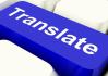 translation from english to polish and vice versa
