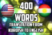 translate from Kurdish to English