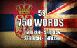 translate 750 words serbian to english