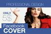 design an IRRESISTIBLE Facebook Cover