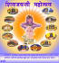 astrologer in india provide world wide