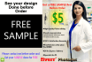 do free sample with any photoshop work in 24 hrs