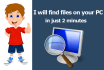 find file on your PC in just 2 minutes