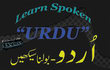 teach you spoken URDU