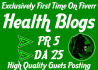 guest Post on PR 5 High Quality Health Blog