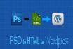 convert psd to html or wordpress