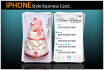 design iphone style business cards