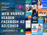 design web banner, header, ad, cover in 12 hours