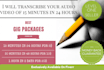 transcribe your audio or video in 24 hours