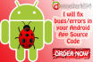 debug, fix errors in your Android App source code