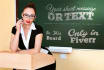 write your text with or without a teacher on chalkboard