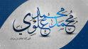 write you name with an arabic way