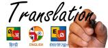 translate anything between English Hindi and Malayalam