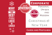 design Corporate Christmas cards and Postcards
