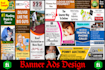 do noticeable Professional banner ads design