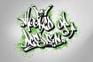 design a awesome logo