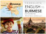 translate English to Myanmar