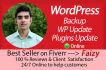 update wordpress and take backup