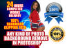 remove any background of 10 photos in 24 hrs