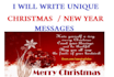 write your unique Christmas or New year messages