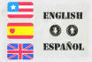 translate 500 words in 1 day between English and Spanish