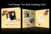 design two sides greeting card