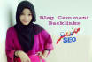 do blog comments and drip feed 5 quality backlinks