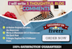 write 5 Thoughtful Blog Comments