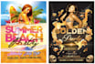 create a Creative FLYER, poster, brochure design as you want