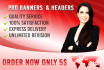 create a professional website banner or Header