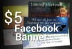 create a Facebook or Twitter or Youtube banner