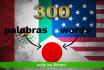 translate 300 English words to Japanese