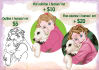 draw avatar of pet or you from photo