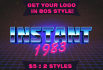 make your logo in 80s style