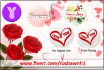 design button with VALENTINES day greeting or logo