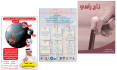 present you the best of banner and rollup services