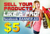 make you a banner ad