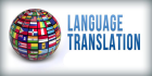 translate your document from and in any language